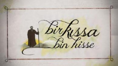 Photo of Kıssadan Hisse